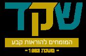 Logo שקד מחשבים